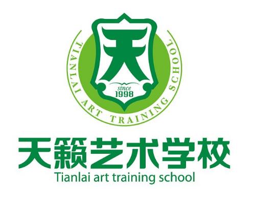 天籁艺术学校-合作客户